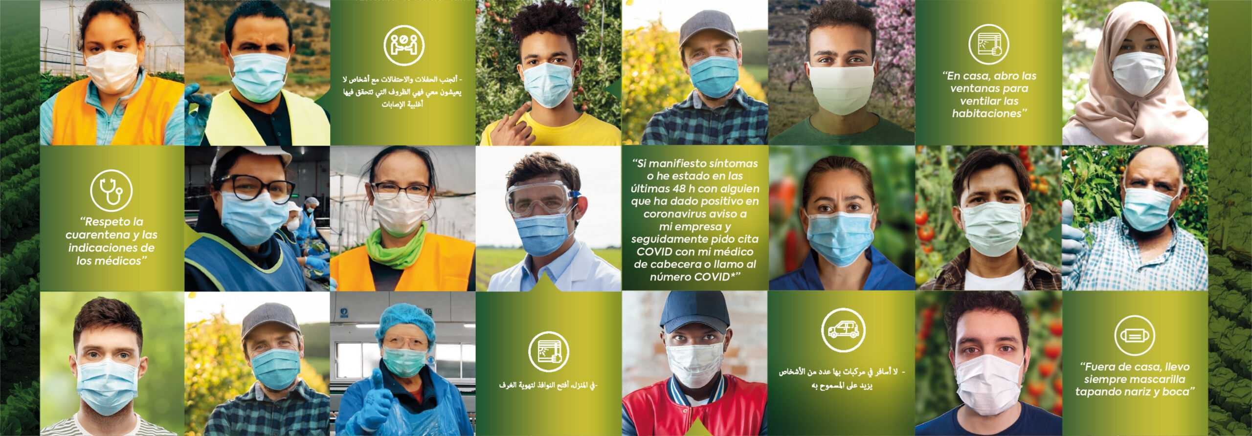 Campaña 'Juntos contra el COVID-19'